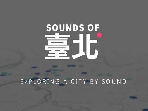 Sounds of Taipei